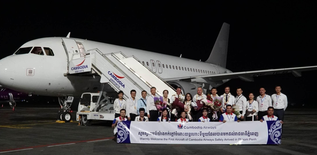 AJW awarded PBH contract by Cambodia Airways